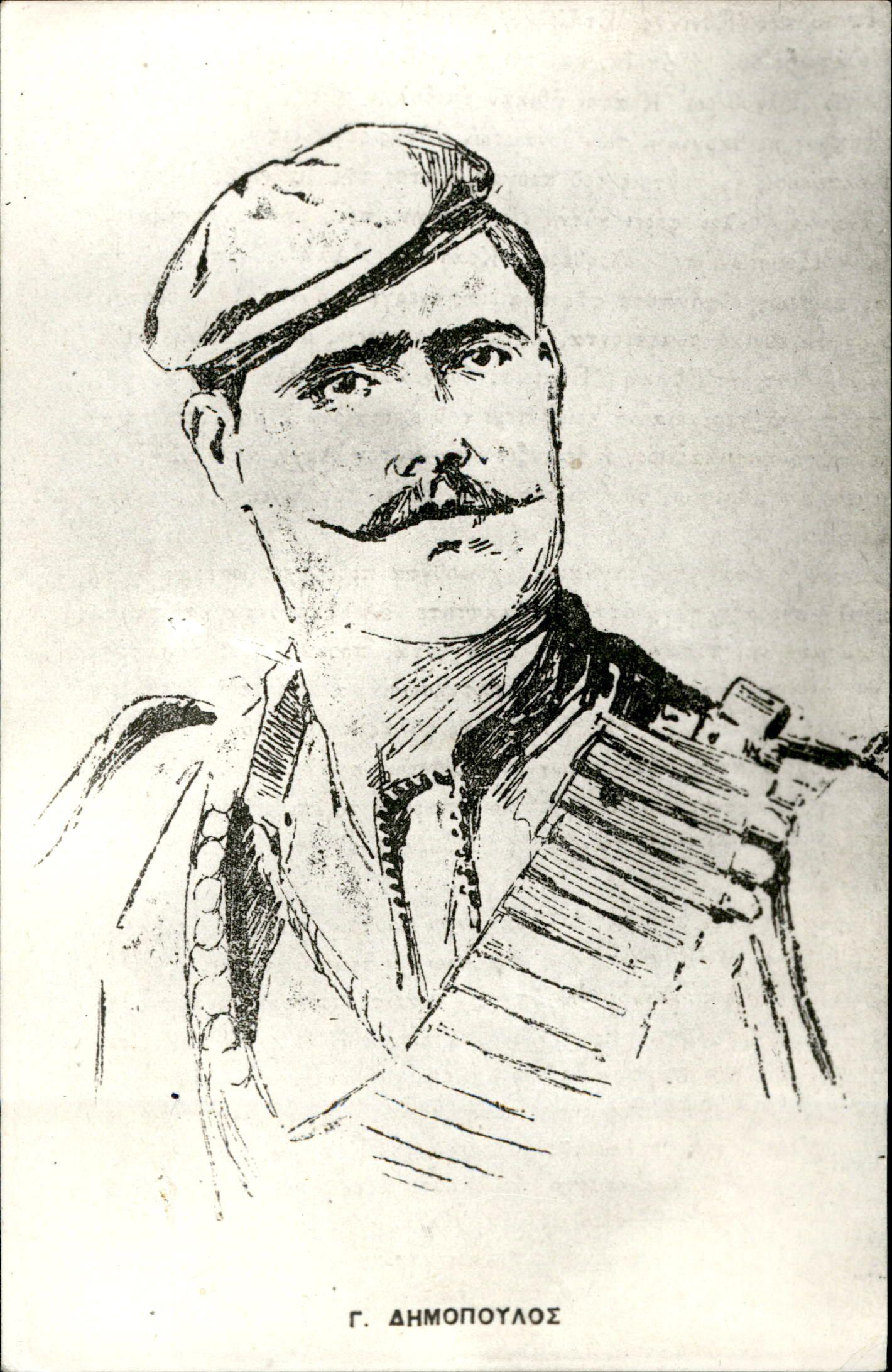 Καπετάν Γεωργάκης