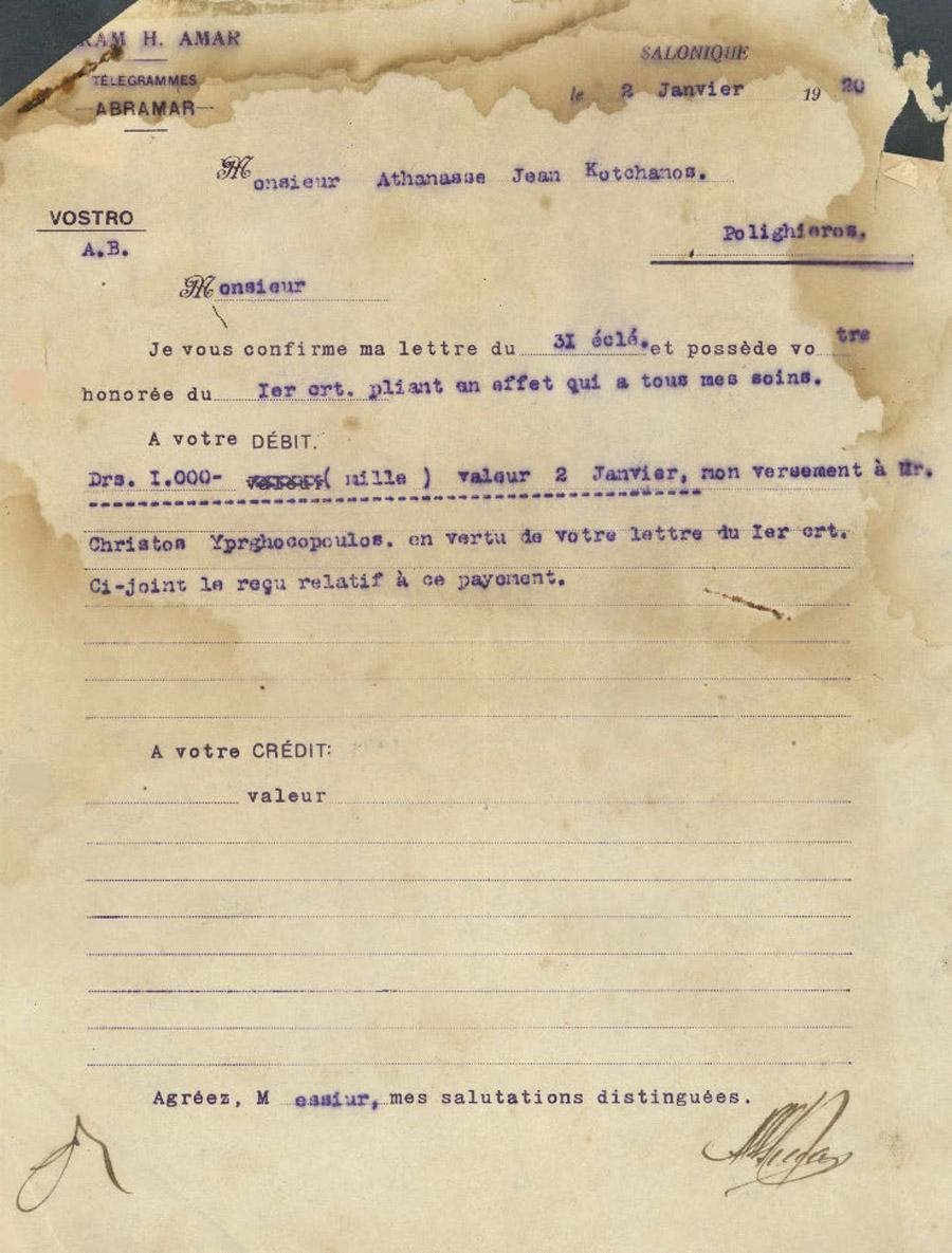 Επιστολές Τηλεγραφήματα Νο 128