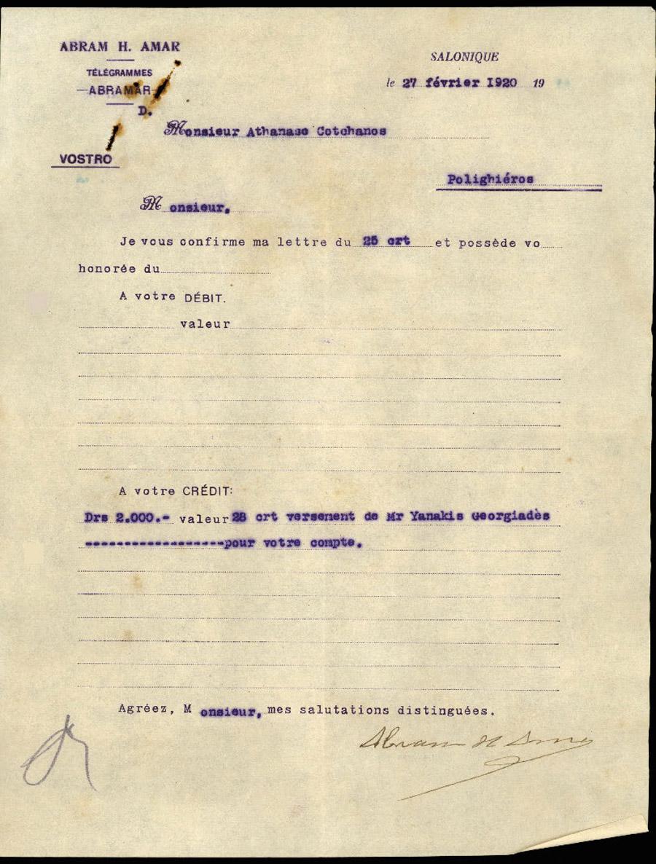Επιστολές Τηλεγραφήματα Νο 133