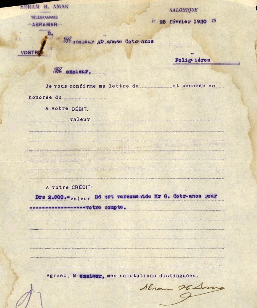 Επιστολές Τηλεγραφήματα Νο 134