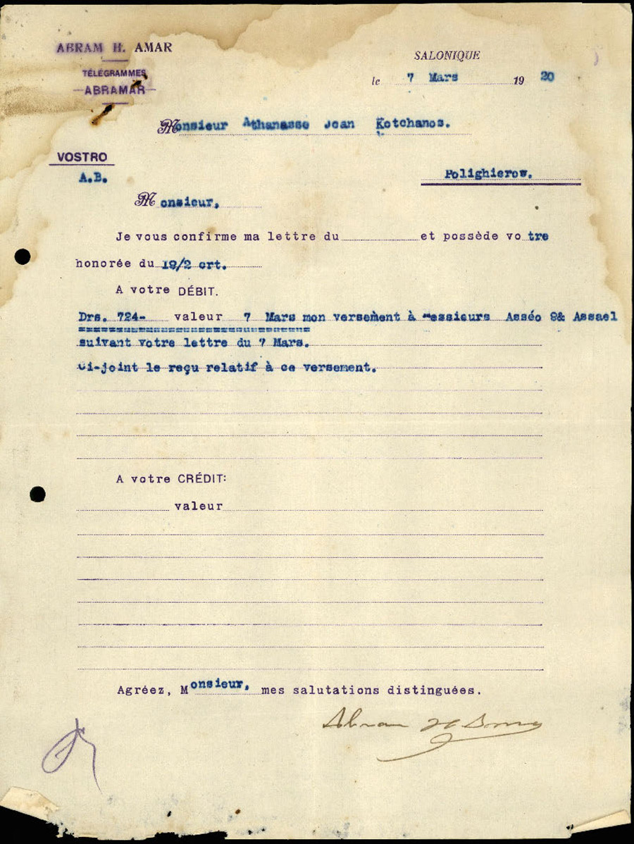 Επιστολές Τηλεγραφήματα Νο 137