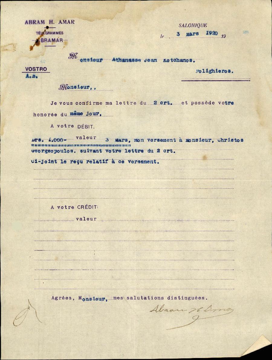 Επιστολές Τηλεγραφήματα Νο 138