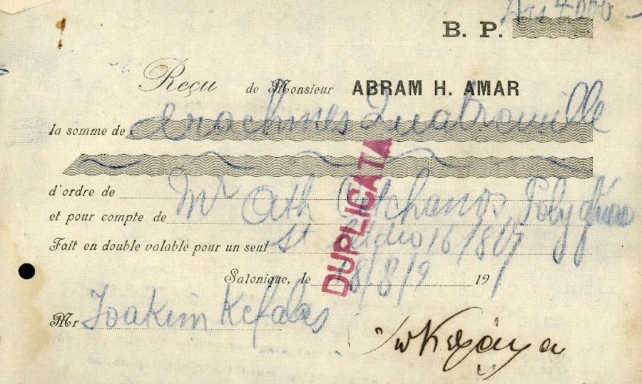 Επιστολές Τηλεγραφήματα Νο 14