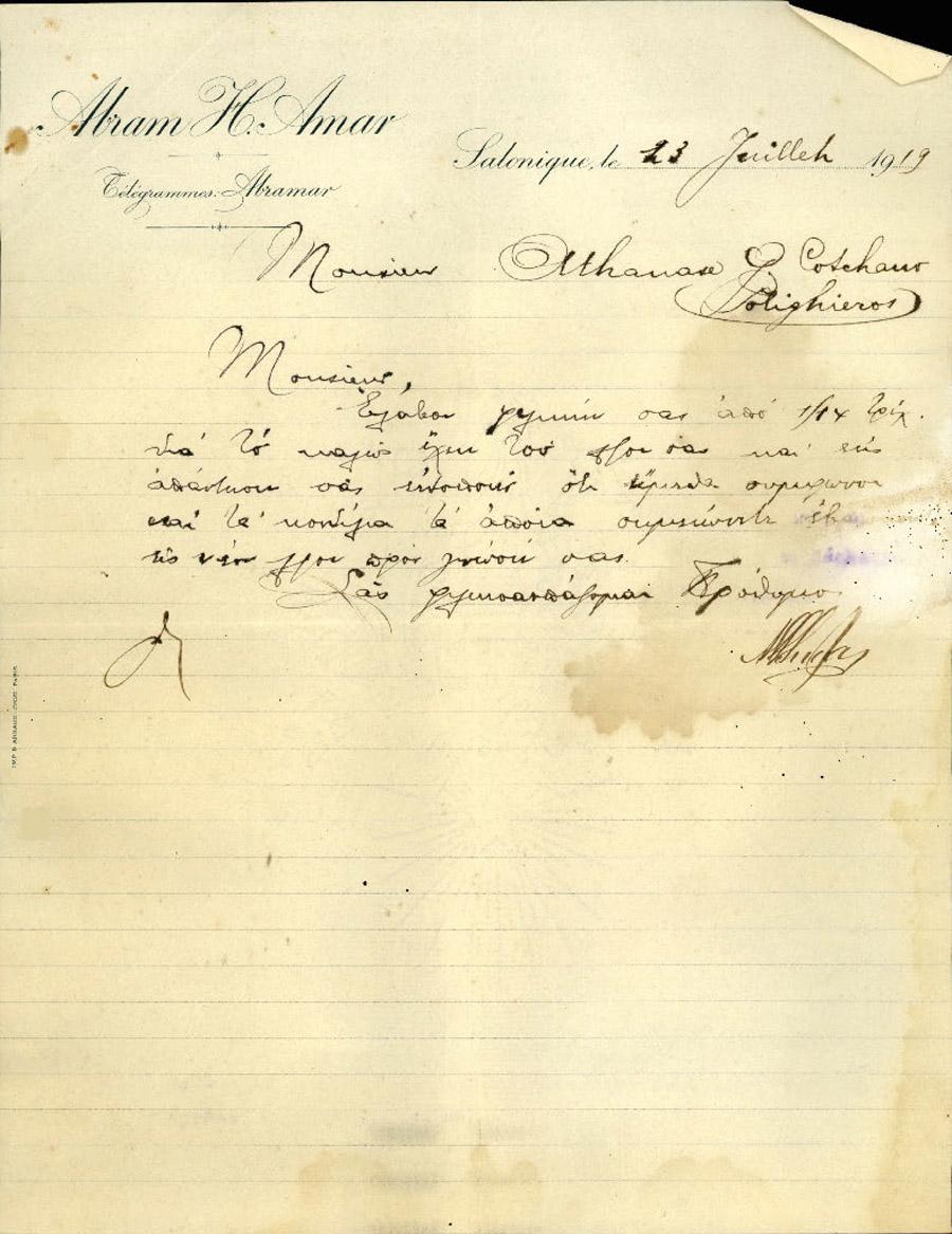 Επιστολές Τηλεγραφήματα Νο 159