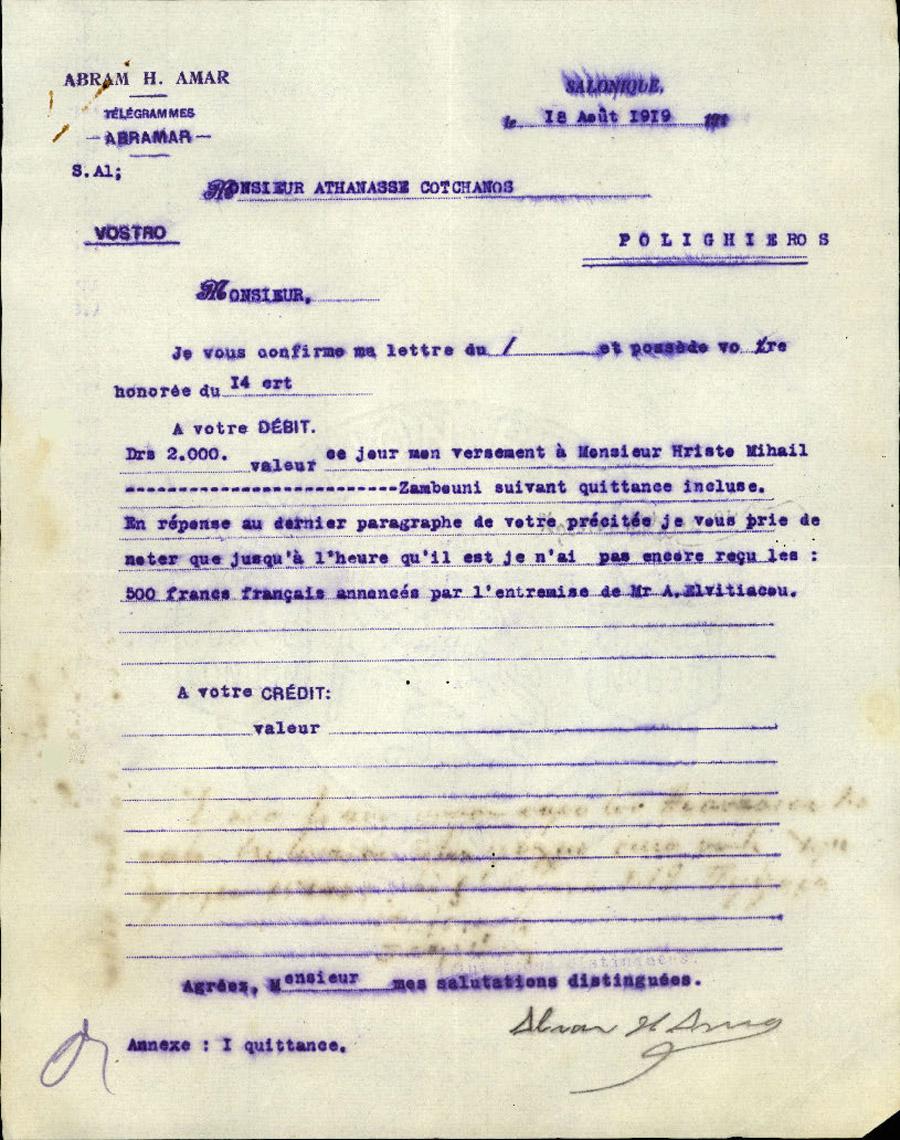 Επιστολές Τηλεγραφήματα Νο 41