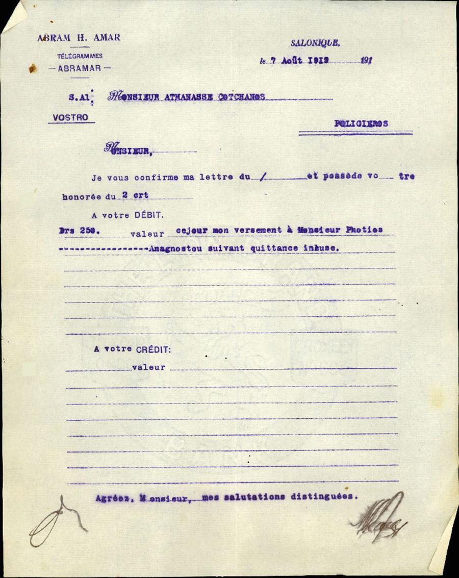 Επιστολές Τηλεγραφήματα Νο 46