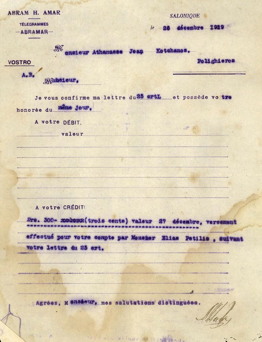 Επιστολές Τηλεγραφήματα Νο 68