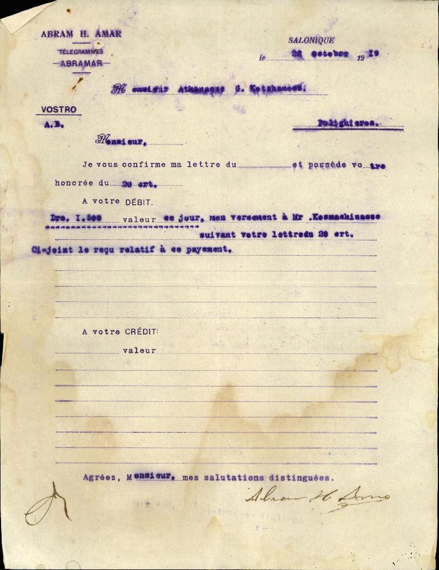 Επιστολές Τηλεγραφήματα Νο 80