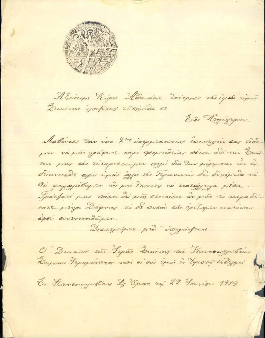 Επιστολή 126