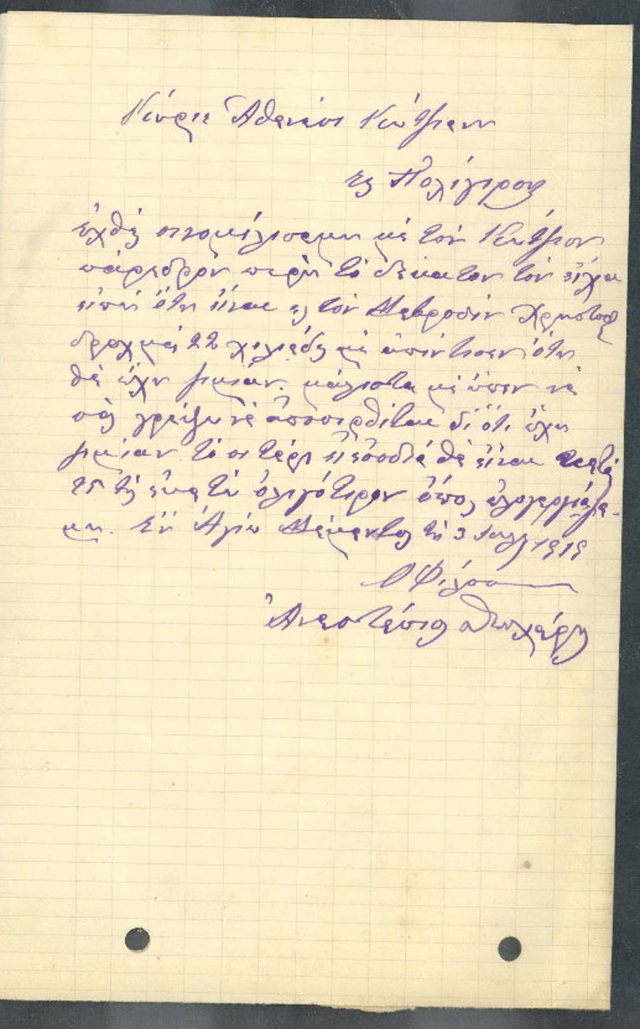 Επιστολή 136