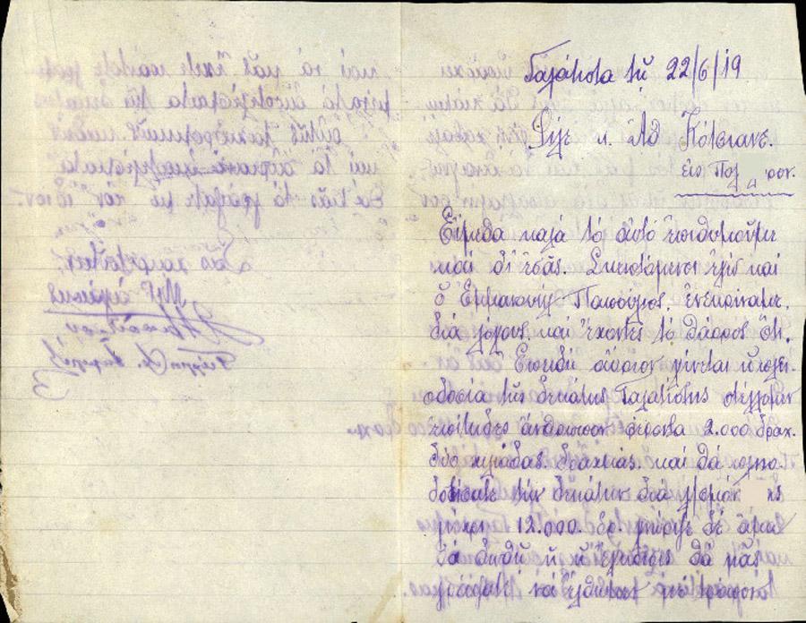 Επιστολή 155