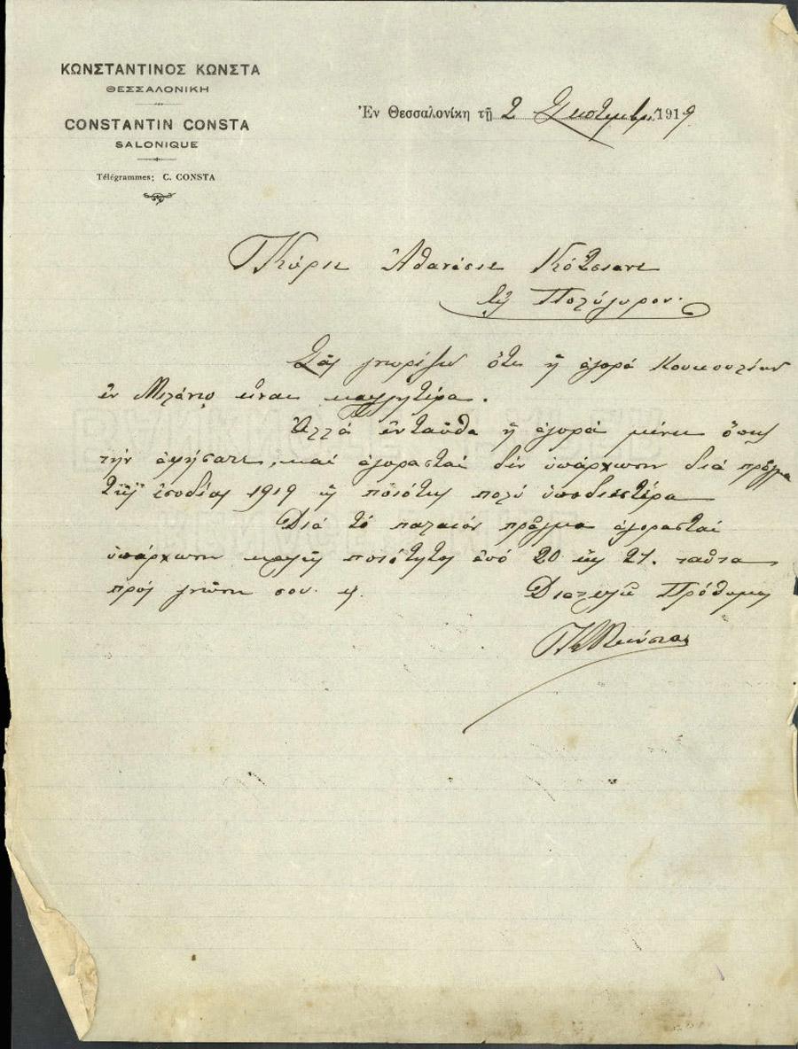Επιστολή 183