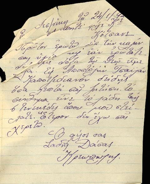 Επιστολή 223