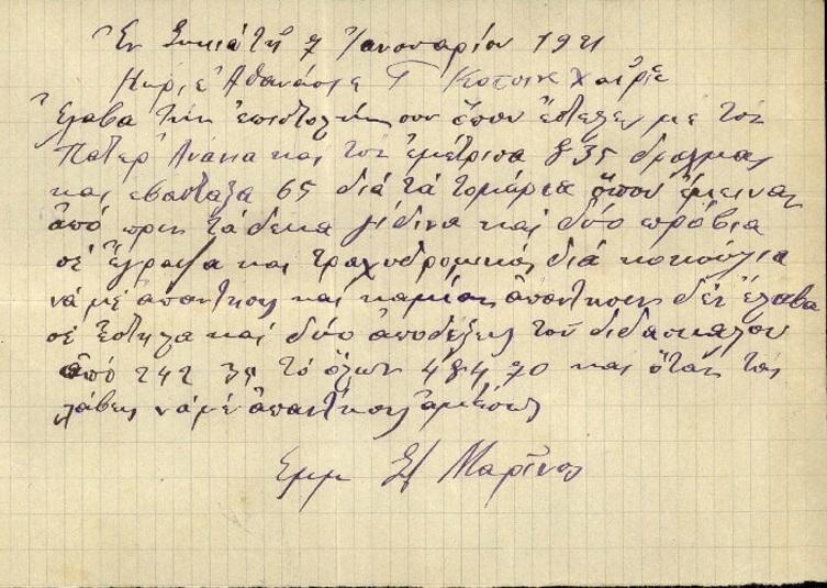 Επιστολή 59