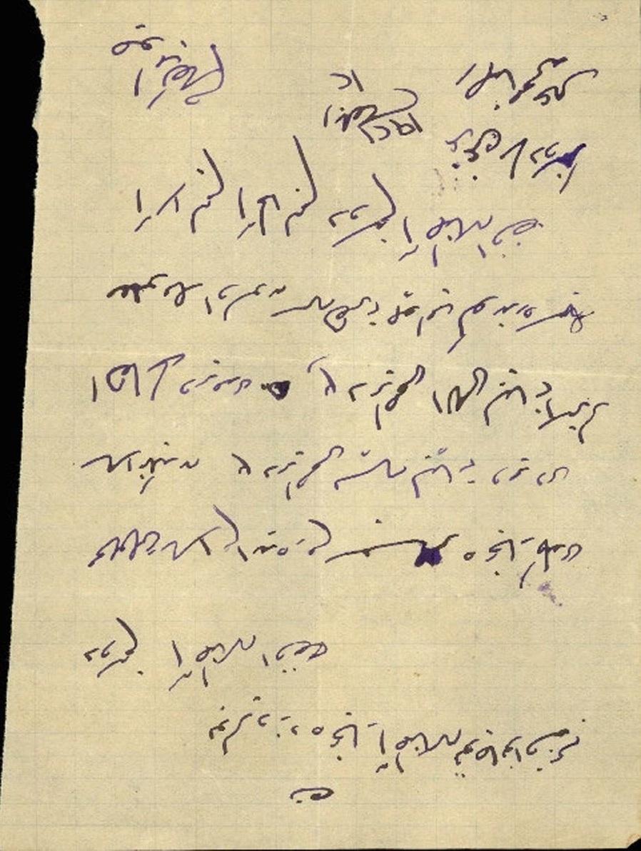 Επιστολή 87